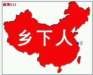 各省眼中的中国地图
